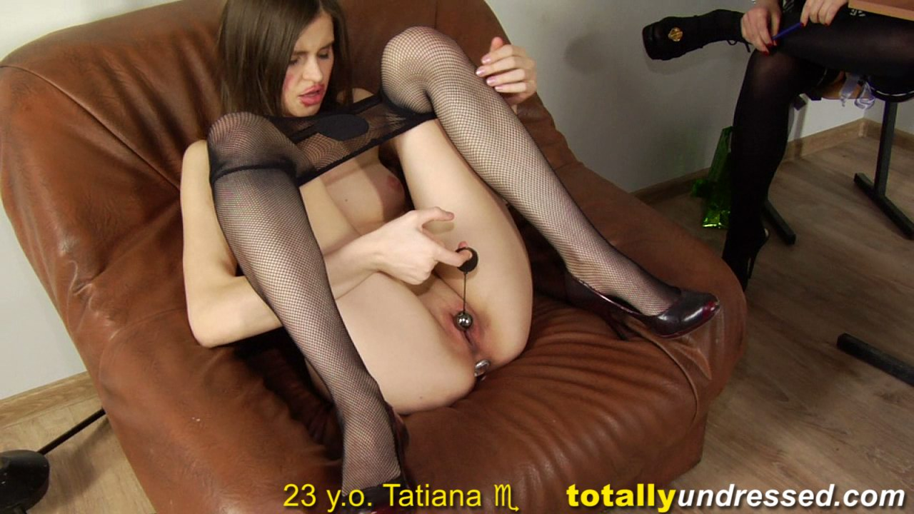 pantyhose dildo interview